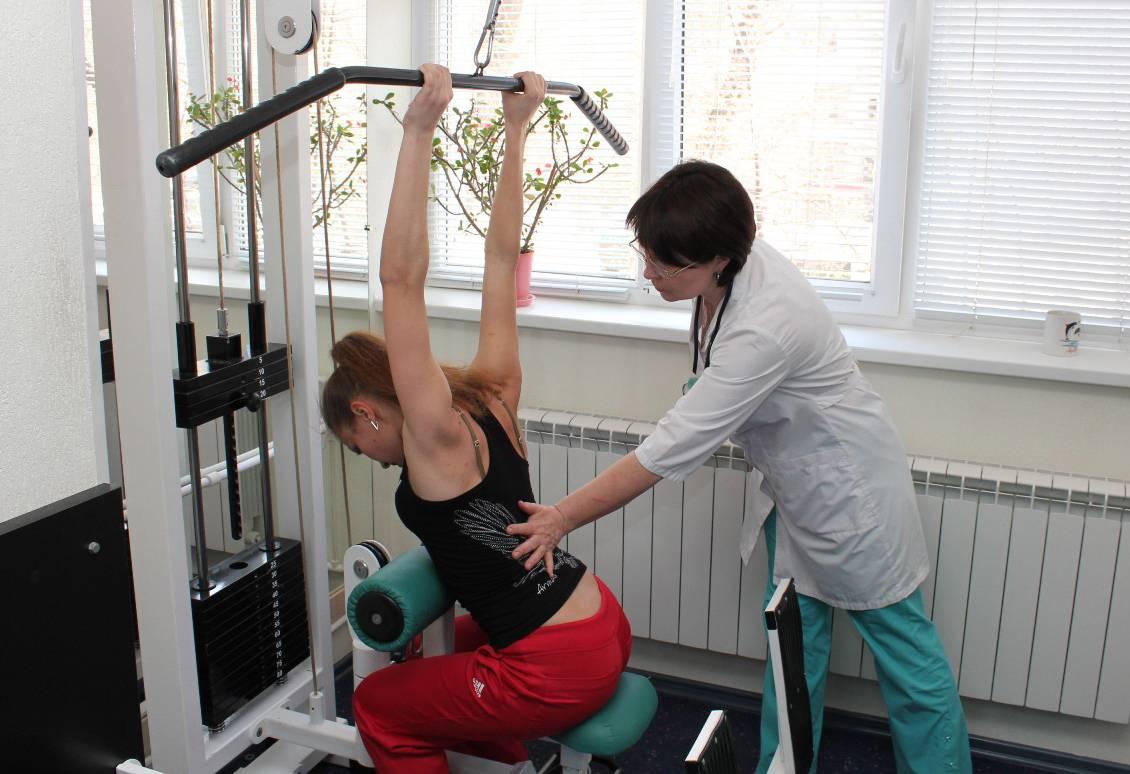 Кинезотерапия: что это такое, отзывы, упражнения, видео