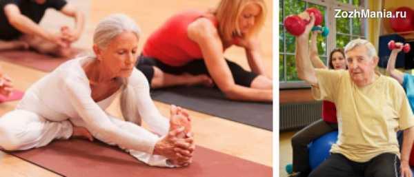 Зарядка (физкультура) для пожилых людей за 60 лет: комплекс упражнений в домашних условиях