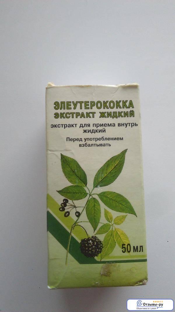Целебные свойства и применение настойки элеутерококка