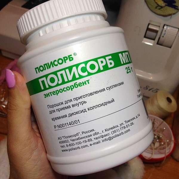 Что делать при отравлении лекарствами?