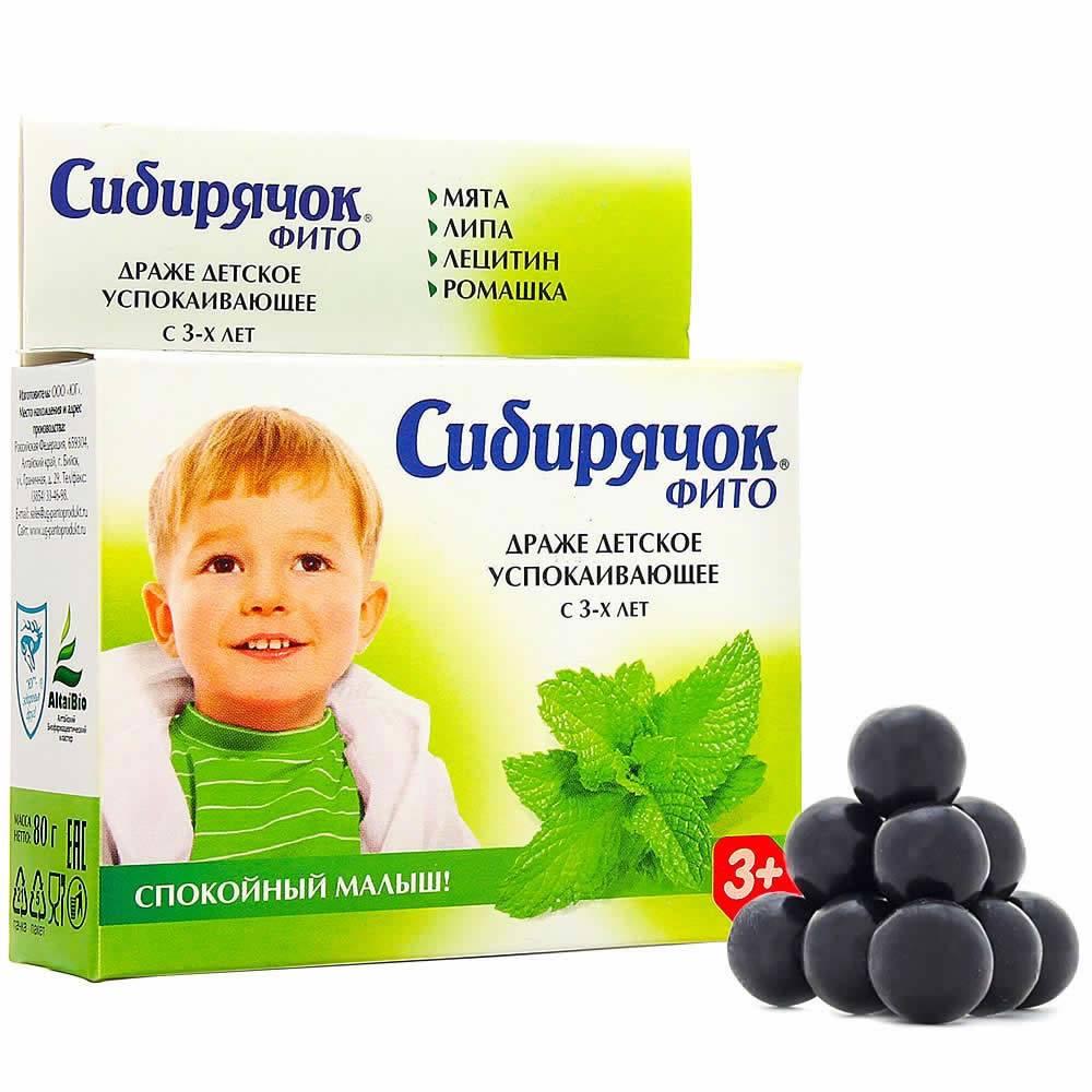 Витамама — натуральный сироп для укрепления иммунитета у детей от «сибирское здоровье», реальные отзывы