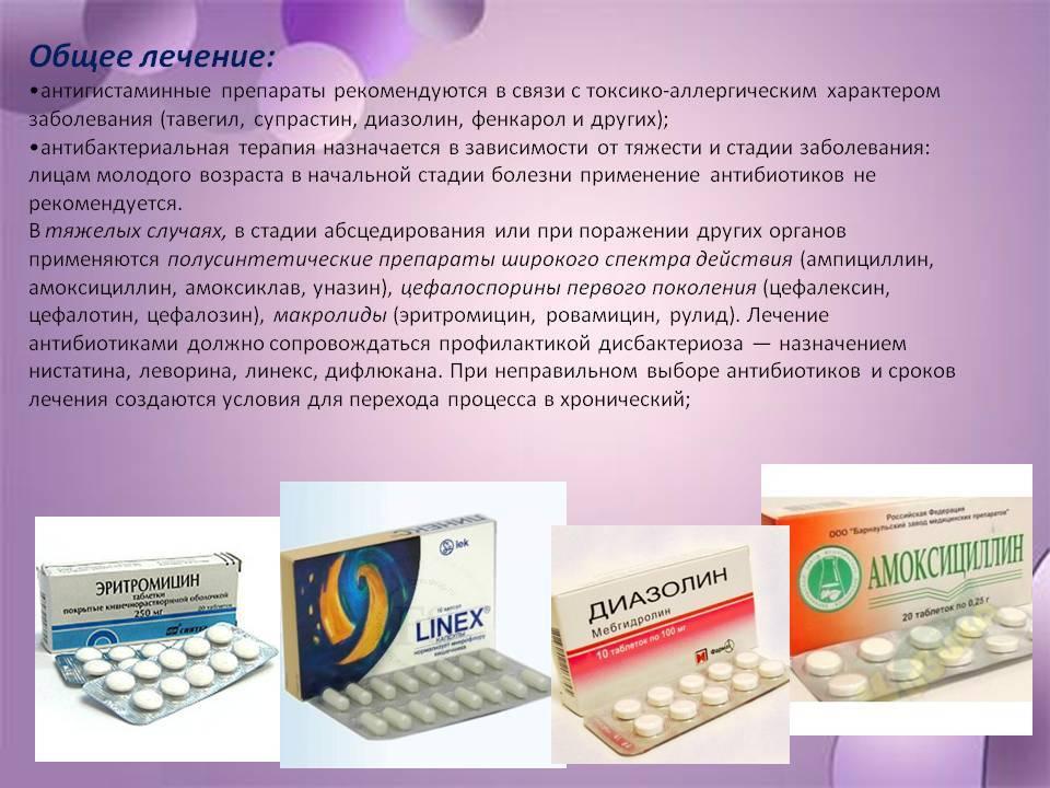 Симптомы, лечение и профилактика холецистита