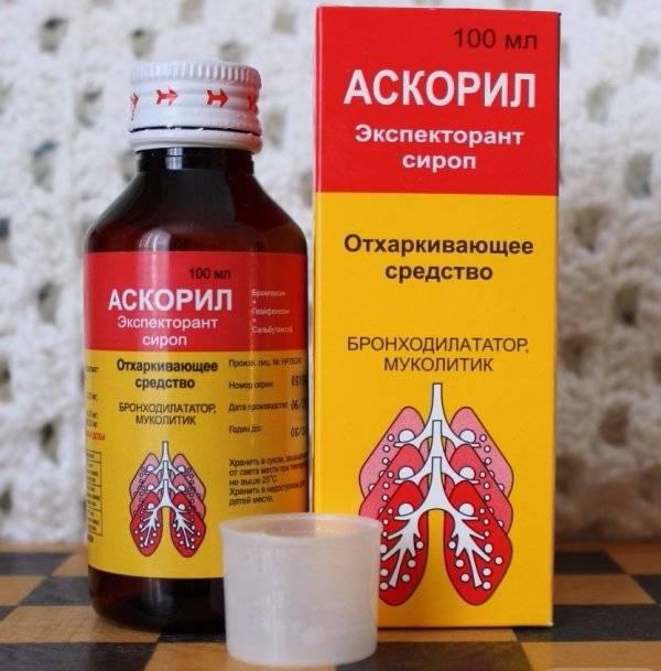 Cредство от бронхита у взрослых: препараты, симптомы и как лечить?