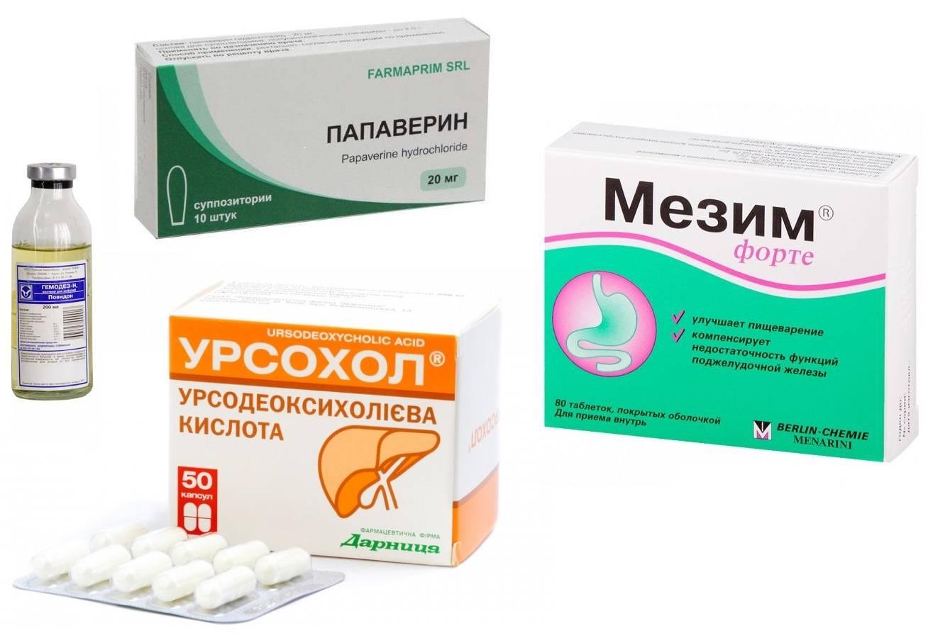 Самые эффективные препараты для лечения холецистита