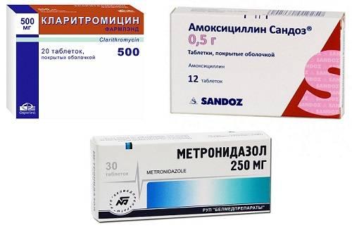 Как принимать метронидазол и амоксициллин при гастрите - про паразитов