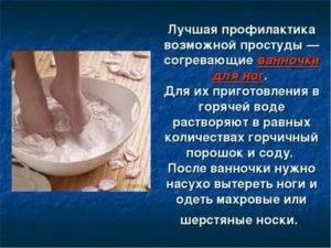 Горчичники детям при кашле парить ноги
