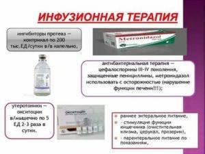 Какие капельницы применяются для лечения запоя в домашних условиях?