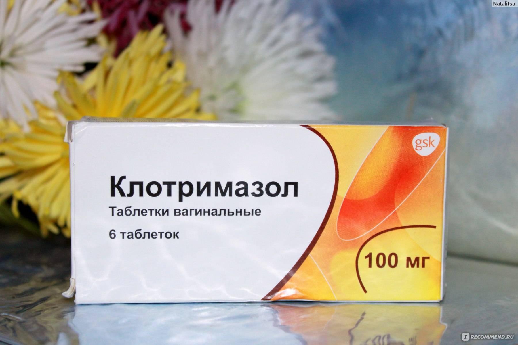 Таблетки от молочницы: лучшие, недорогие для женщин и мужчин, как вылечить грибок одной таблеткой