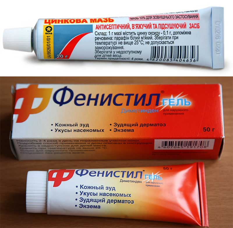 Череда при атопическом дерматите: вылечить, список, таблетки, что это такое