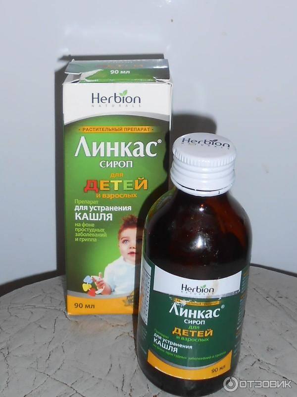 Самые эффективные средства для лечения сухого и влажного кашля у детей до года - топотушки