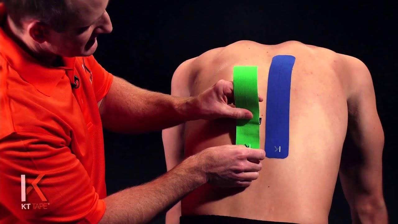 Как осуществляется тейпирование спины: поясничного, пояснично-крестцового отдела, при остеохондрозе?