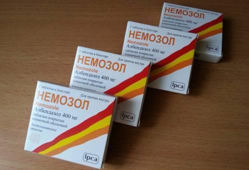 Немозол лечение аскаридоза у взрослых