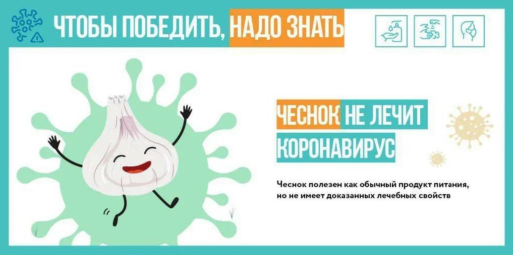 Погибает ли коронавирус при кипячении, влияние кипятка и горячей воды