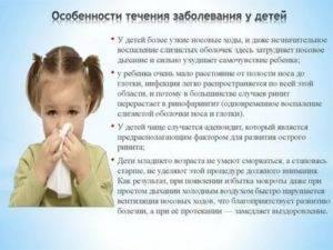Как быстро вылечить кашель и горло у ребенка. что делать если болит горло у ребенка?
