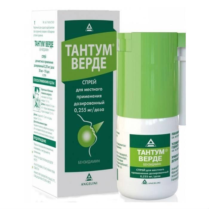 «тантум верде»: инструкция по применению спрея и таблеток для детей и взрослых, аналоги
