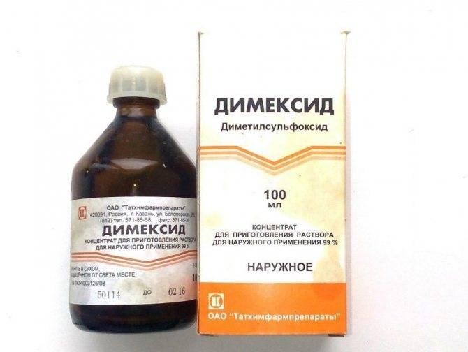 Пяточная шпора: лечение народными средствами (йодом, уксусом, яйцом)