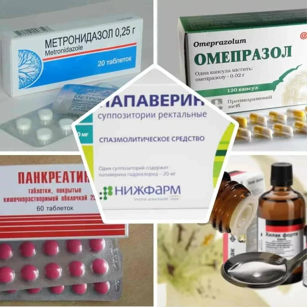 Холецистит: что это за болезнь, код мкб, симптомы приступа, лечение взрослых людей, медикаменты, какие таблетки лучше, питание при обострении