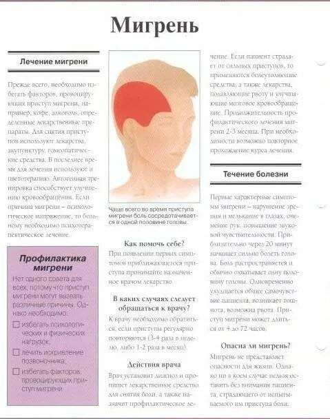 Что делать при сильной потливости лица и головы у женщин