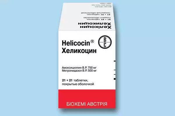 Амоксициллин и метронидазол - как принимать и можно ли одновременно