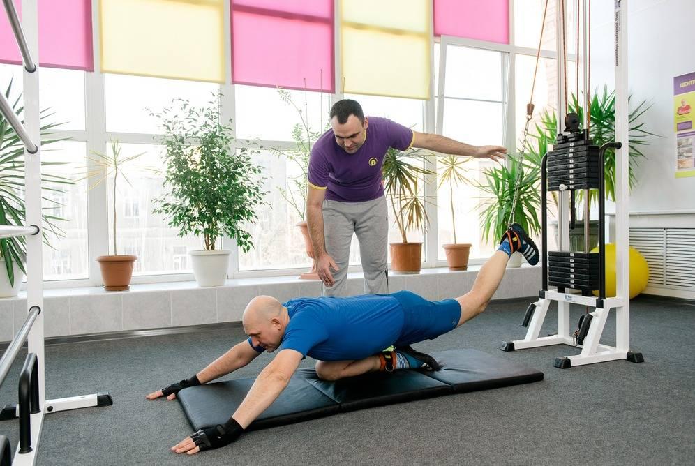 Кинезитерапия упражнения в домашних условиях по методу бубновского