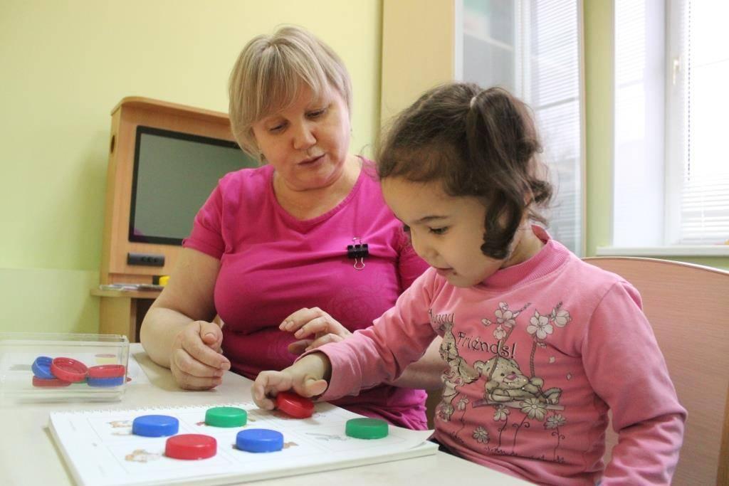Нарушение сенсорной интеграции у детей: симптомы, причины, диагностика, терапия