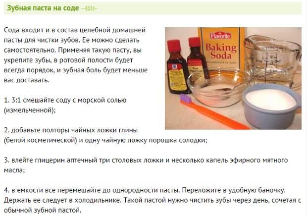 Лечение кандидоза у мужчин народными средствами, препаратами :: syl.ru