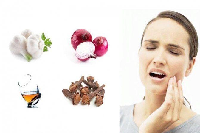 Зубная боль: чем снять в домашних условиях
