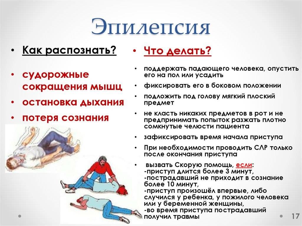 https://vseglisty.ru/wp-content/uploads/4/f/5/4f593408170a76083b8f27a341fca64b.jpg