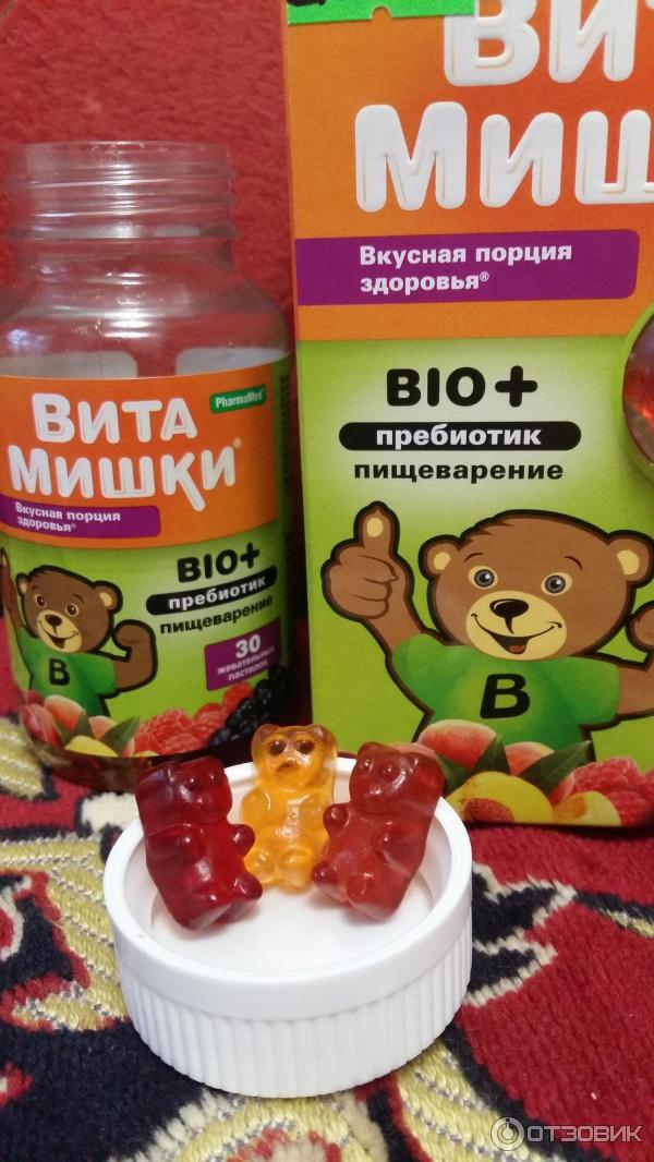 Витамишки иммуно: отзывы, состав, инструкция по применению, цена