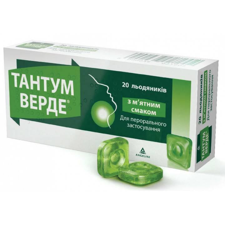 Тантум верде — описание препарата и список дешевых аналогов