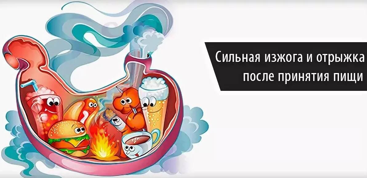 Почему идет отрыжка из желудка воздухом - гастрита нет