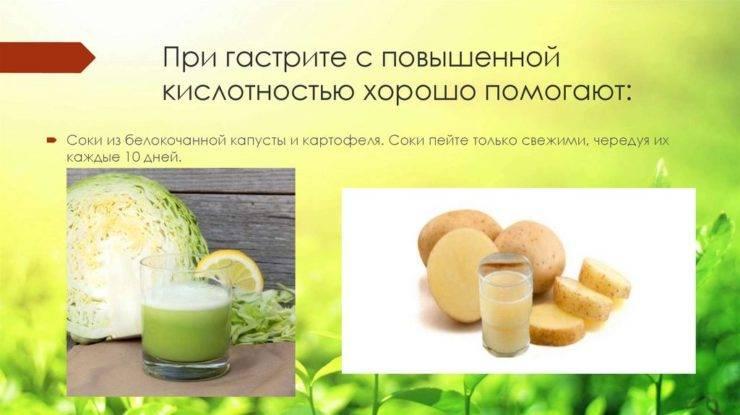 Сможет ли авокадо помочь вылечить гастрит?