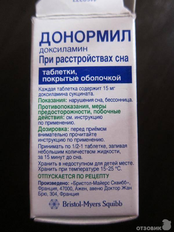 Таблетки для сна : названия и способы применения | компетентно о здоровье на ilive