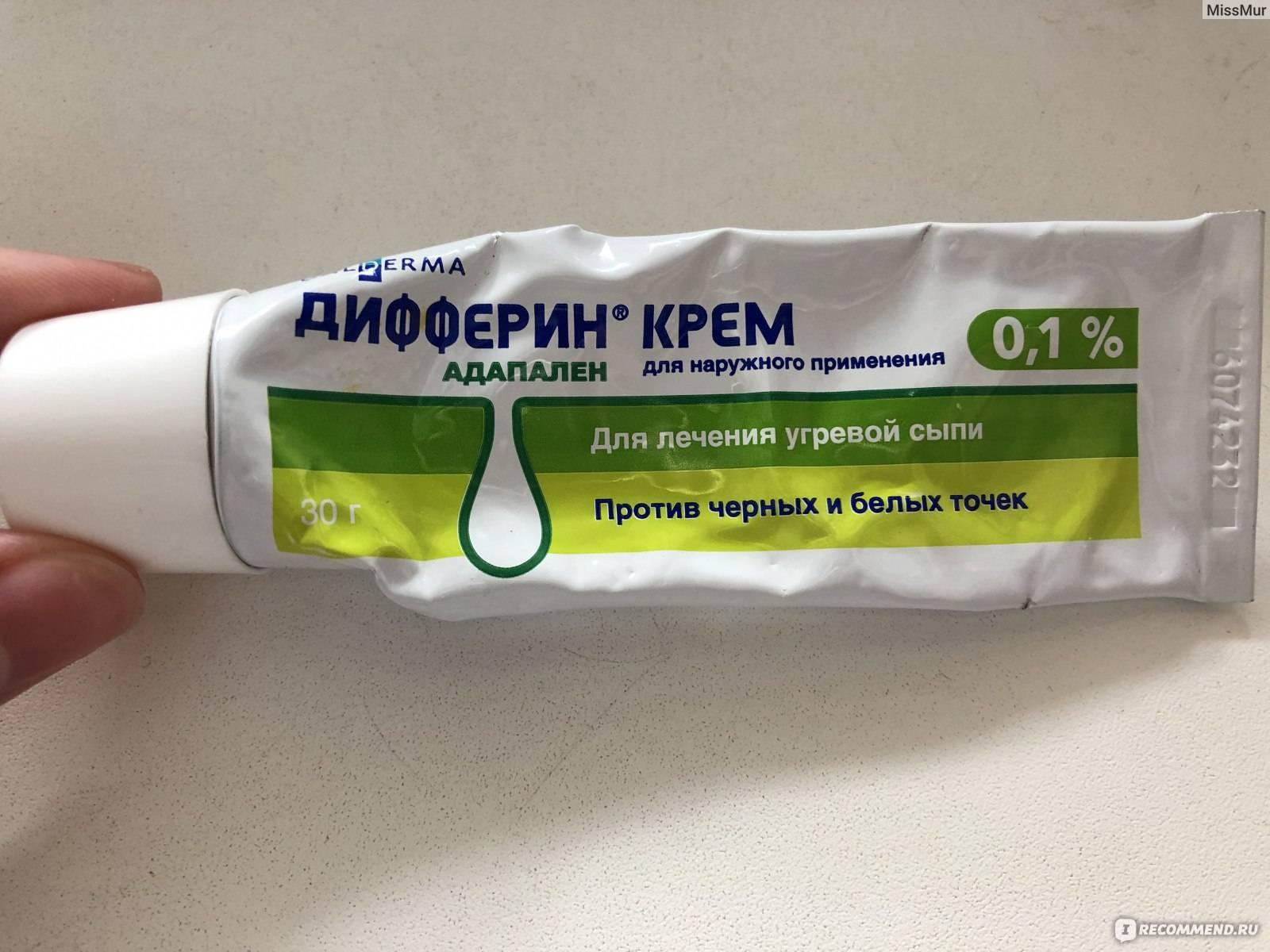 Аптечная косметика для проблемной кожи. лучшие варианты для всех