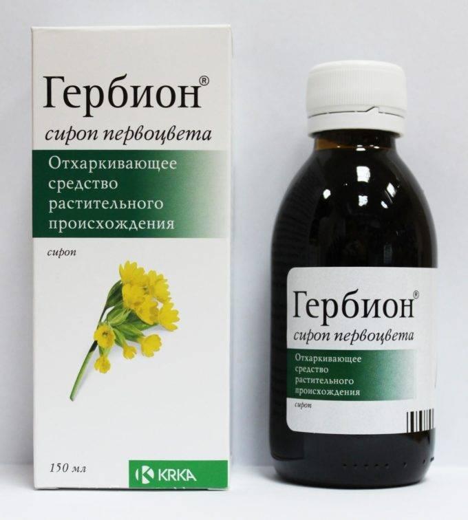 Таблетки от кашля: лекарства - недорогие, но эффективные средства и препараты - пастилки и микстуры отхаркивающие взрослым, что пить