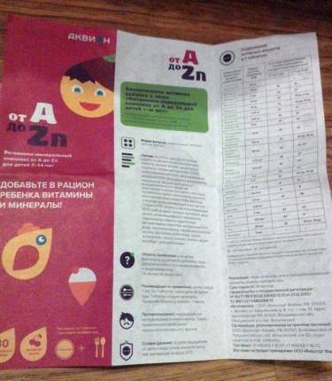 Витамишки для детей: инструкция по применению, отзывы, цена, состав, виды (иммуно/облепиха, мульти, кальций, био, фокус), аналоги