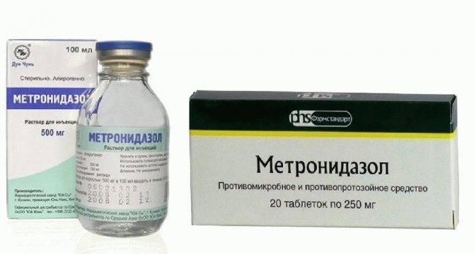 Метронидазол и амоксициллин одновременно — parazit24
