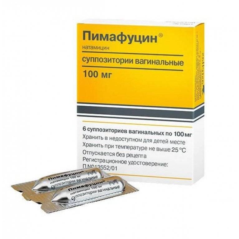 Противогрибковые препараты от кандидоза: как подобрать эффективные и недорогие таблетки