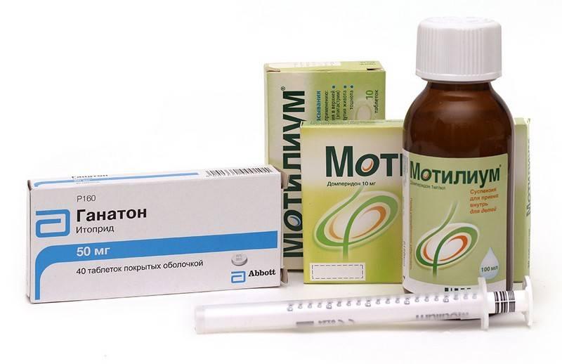 Повышенная кислотность желудка лекарства при гастрите