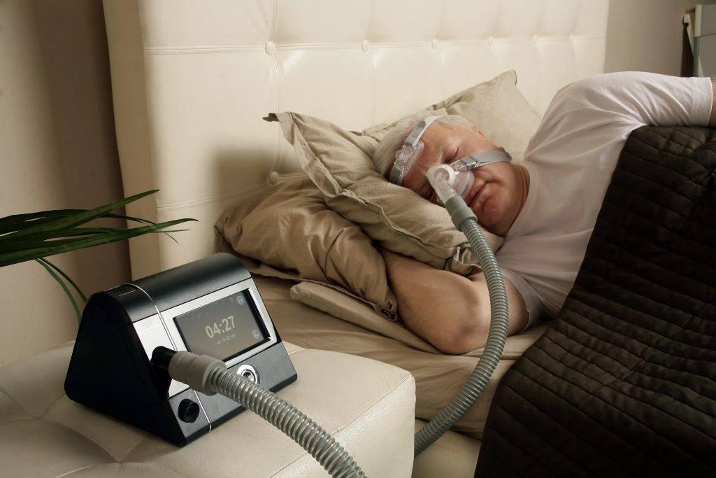 Лечение апноэ сна в клинике москвы - современная сипап терапия