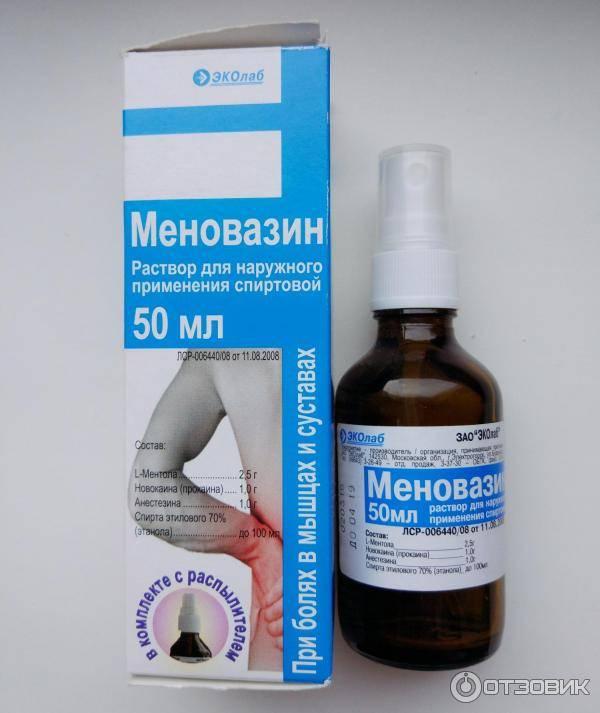 Меновазин — что лечит и как им пользоваться?
