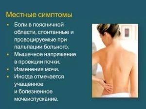 Первые симптомы проблем с почками, которые не стоит игнорировать