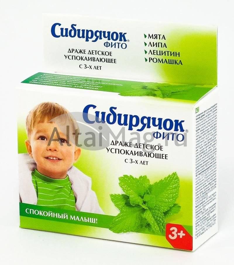 Детские витамины для повышения иммунитета: лучшие препараты и отзывы родителей   блог medical note о здоровье и цифровой медицине