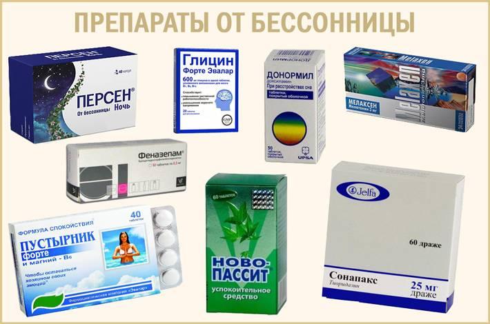 Какие антидепрессанты продаются без рецептов врачей?