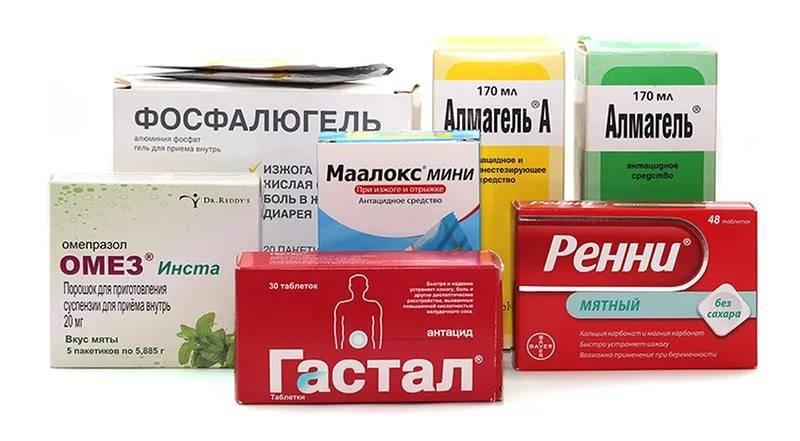 Лекарство для желудка при гастрите повышенная кислотность