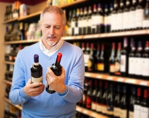 Вино при гастрите, можно ли пить красное сухое?