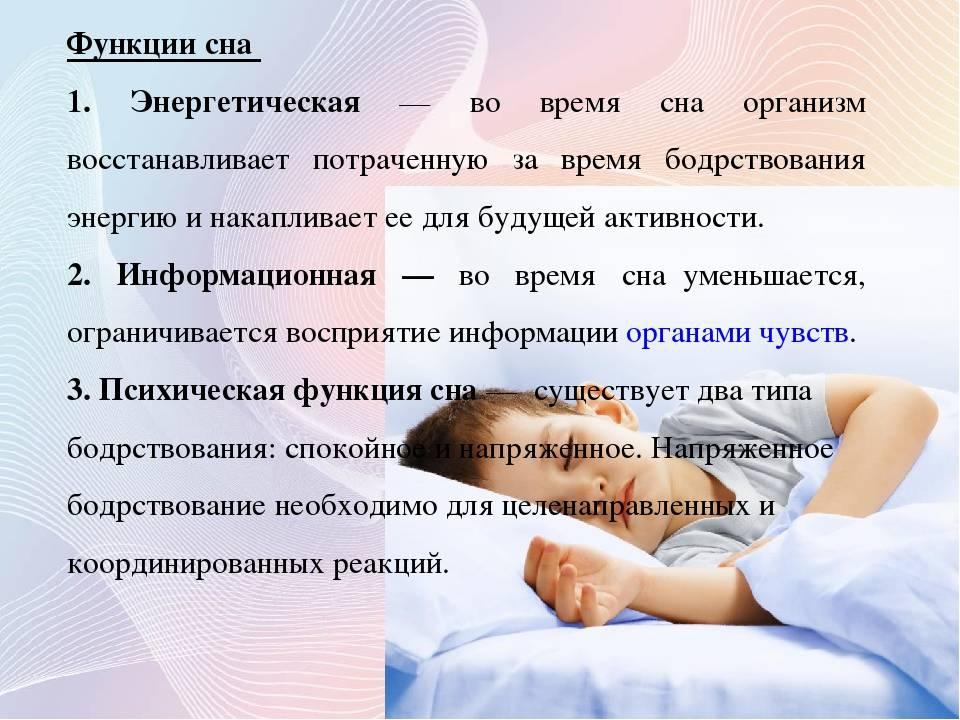 Диагностика и способы лечения