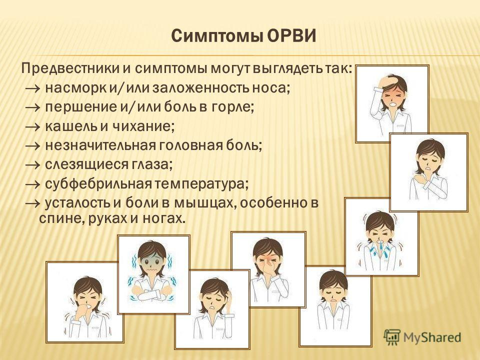 Ночная эпилепсия у детей: симптомы, лечение и прогноз, а также приступы веста, лобная, доброкачественная, фокальная, криптогенная, лобно-височная, роландическая и симптоматическая формы заболевания у ребенка