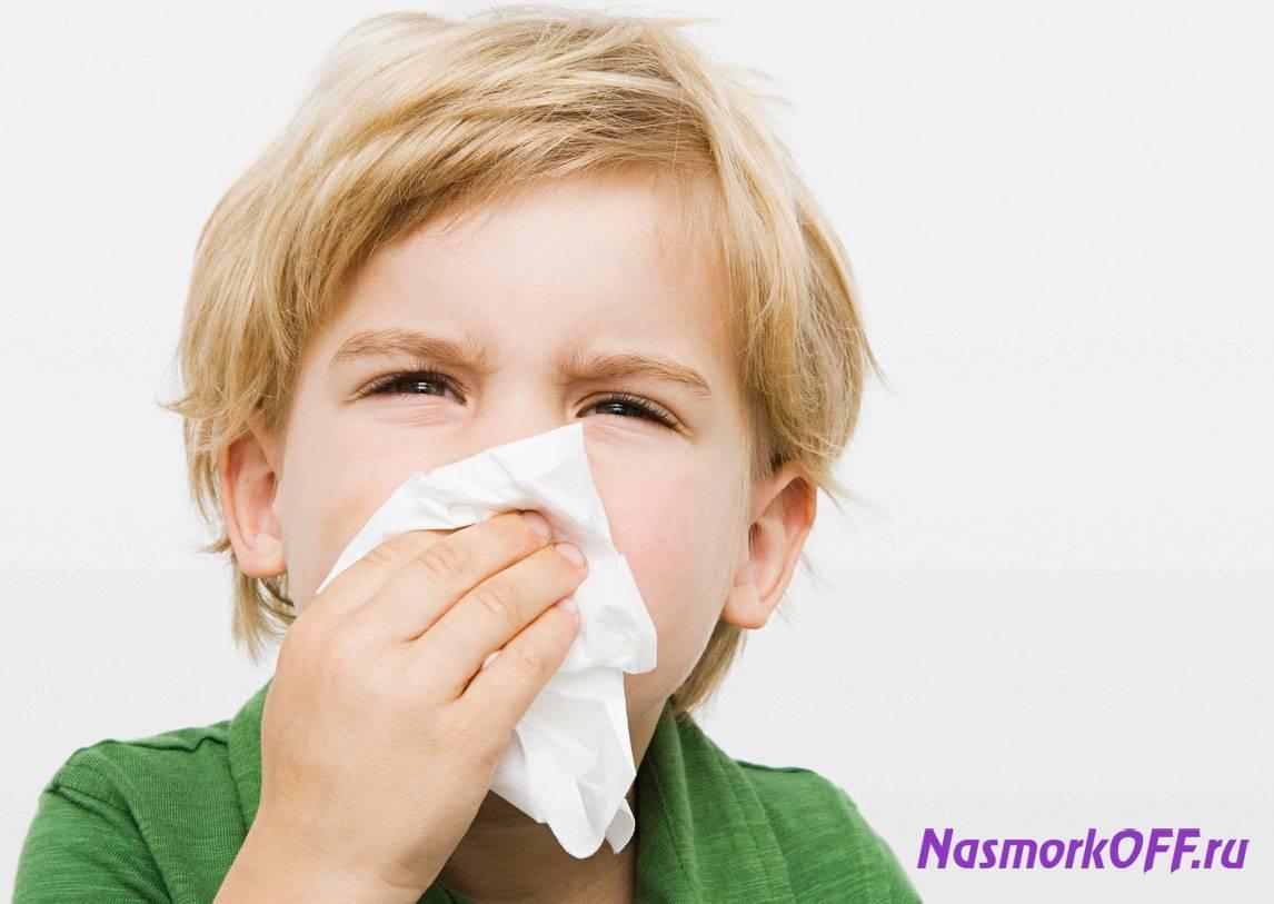 Осиплость голоса у ребенка: чем лечить осипший, что делать, если без температуры и кашель, почему охриплость - причины, таблетки для малыша