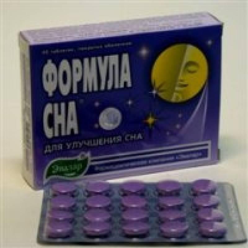 Хорошие таблетки для улучшения сна: список, инструкция